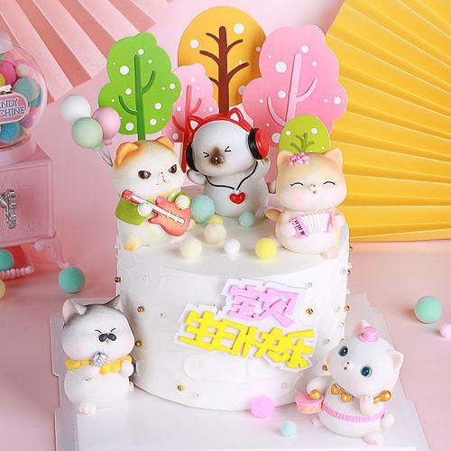 q版猫咪蛋糕装饰摆件可爱彩色波点小树宝贝生日快乐插