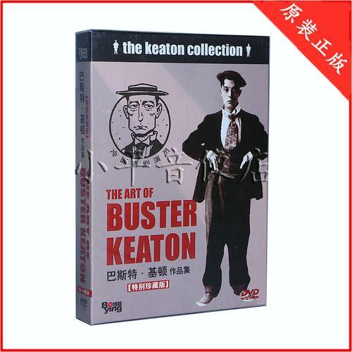 原装正版 巴斯特基顿作品集 the art of buster keaton 11dvd