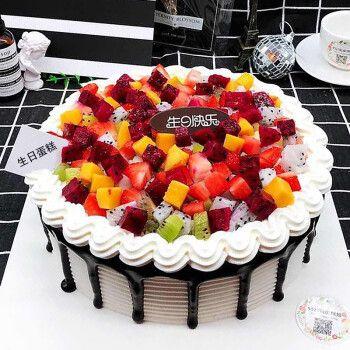 水果蛋糕同城配送 定制全国 上海广州深圳东莞重庆成都蛋糕店