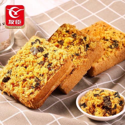 友臣肉松海苔切片吐司夹心肉松面包2000g整箱早餐包食品休闲零食懒人