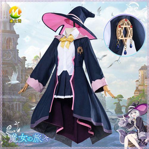 魔女之旅 伊蕾娜cos服全套灰之魔女动漫衣服cosplay