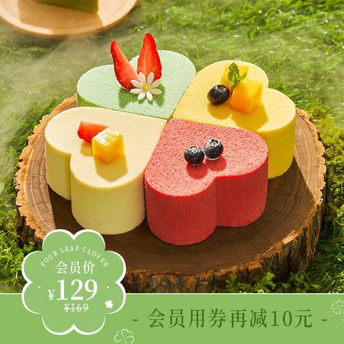 四叶草 · 花漾年华,草莓,芒果,榴莲,抹茶,一次畅享四味慕斯夹心蛋糕