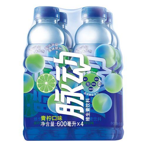 脉动维生素饮料4支装(青柠口味)600ml*4瓶/组