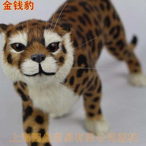 金钱豹子猎豹快豹子仿真豹子模型道具摄影道具摆件