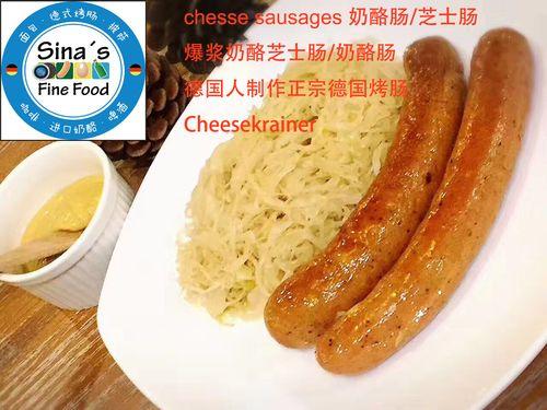 德式奶酪芝士香肠 cheese sausage 早餐爆浆德式风味热狗烤肠面包