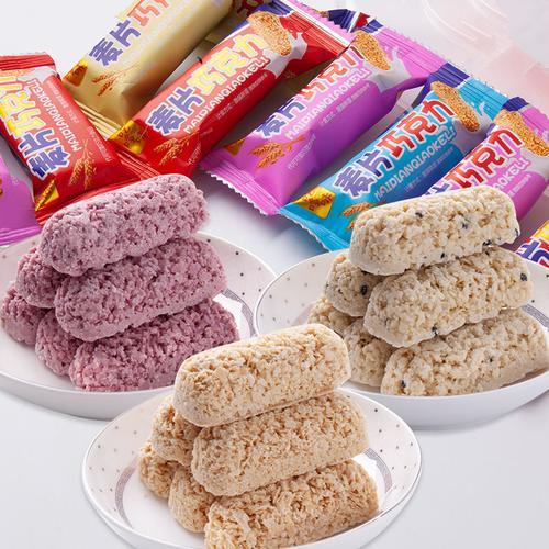 燕麦巧克力饼干棒整箱2斤休闲零食牛奶营养麦片喜糖粗粮早餐糖果
