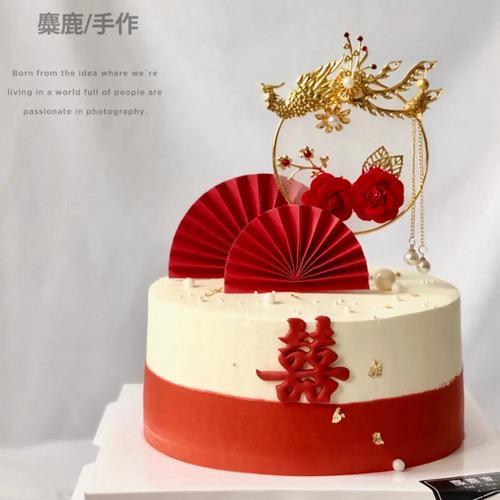 网红红双喜字结婚订婚蛋糕装饰插件凤凰于飞铁艺喜