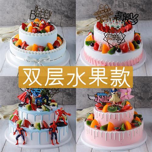 双层欧式水果生日蛋糕模型仿真2021新款m塑胶假蛋糕
