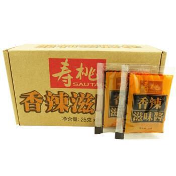 寿桃牌 xo酱25gx30包 xo滋味酱 香葱酱 麻辣酱 香辣滋味酱 口味可选