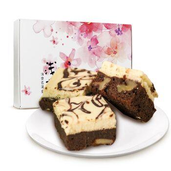 浅茶家 核桃朗姆布朗尼手工巧克力蛋糕甜品办公室休闲
