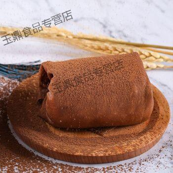 【顺丰】网红毛巾卷蛋糕爆浆千层奶油巧克力蛋糕下午茶甜点 毛巾卷
