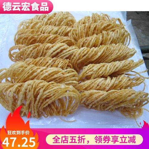 5折 茶馓淮安特产麻油茶馓粗馓子散称500克酒店糕点点心零食 500克(粗