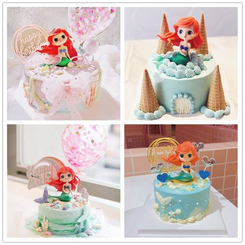 生日蛋糕烘焙装饰儿童款蛋糕女孩女生人鱼公主美人鱼