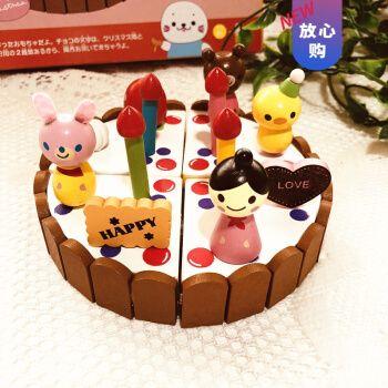 巧克力蛋糕木制幼儿童节过家家水果切切看玩具男女孩六一生日礼物抖音