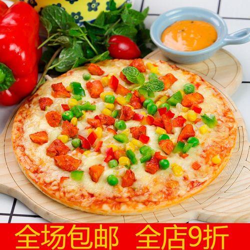 火腿披萨5片装【送滚刀】