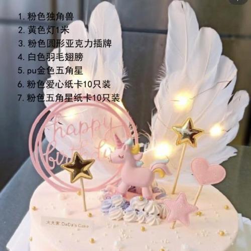 蛋糕装饰灯串蛋糕装饰羽毛插件灯光蛋糕灯带装饰蛋糕