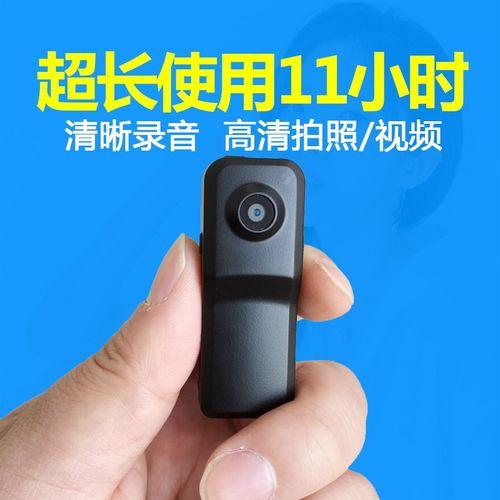 无线执法记录仪随身行车记录仪高清车载停车监控隐形小摄像机家用微型