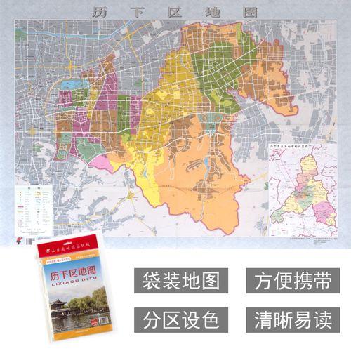 历下区地图 济南市各区县地图系列 政区详图 城市概况