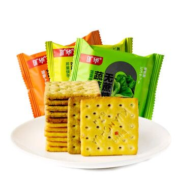 旷华 无蔗糖梳打蔬菜薄饼苏打咸味饼干五谷饼干 休闲零食代早餐散称
