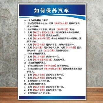 机动车维修标志牌汽修厂管理规章制度牌标示牌三类汽修制度危废标 1号