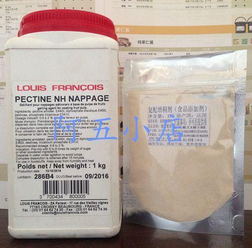 法国进口 dgf迪吉福镜面果胶粉50g-1kg nh果胶 复配增稠 烘焙原料
