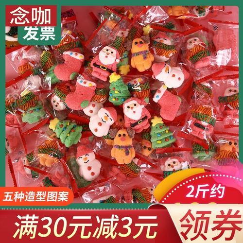 节日糖果创意手工袋装卡通可爱棉花糖搞怪软糖整箱散装买一送一