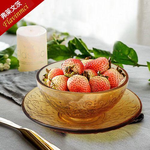 弗莱文茨琥珀色玻璃水果沙拉碗盘家用可爱日式北欧燕窝甜品蛋糕碗