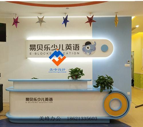 早教培训前台接待台儿童艺术教育机构吧台幼儿中心