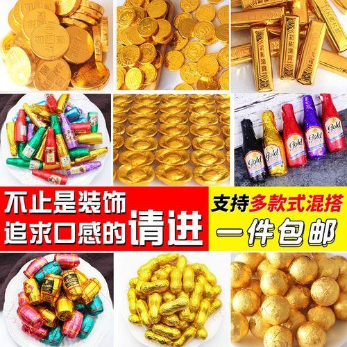 500g金元宝花生金条金币金砖酒瓶巧克力生日蛋糕装饰