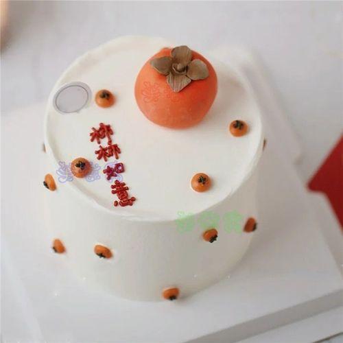 网红创意新年祝福语生日蛋糕简约水果蛋糕全国上海广州深圳杭州