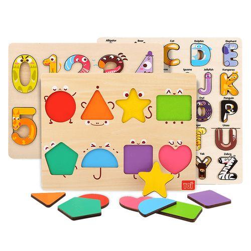 toi儿童拼图早教玩具数字形状字母拼板1-2-3周岁男女