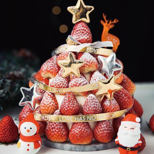 圣诞节插件蛋糕装饰插牌插片礼品礼物插排甜品摆件