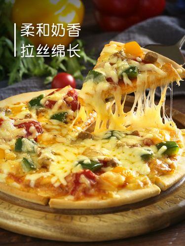 g芝士配料块棒奶酪披萨里拉家用拉丝士碎450马苏碎条450g材料烘焙