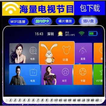 q8v 网络版(带dvd功能+16g卡,支持wifi)白色