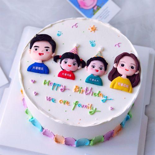 昊宣妈同款一家四口软陶蛋糕装饰摆件全家福生日装饰