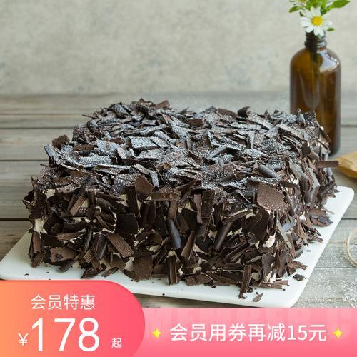 【单恋黑森林蛋糕】 双层黑樱桃夹心+四层巧克力 可选234磅(深圳幸福