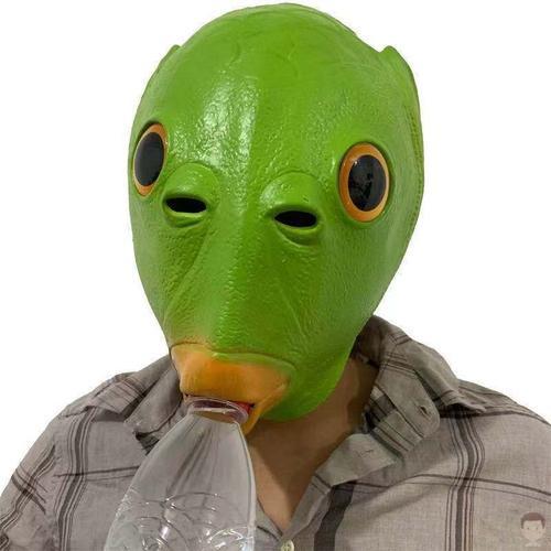 整蛊面具绿鱼人头套无味鱼人驴头无味猩猩同款拔河鱼