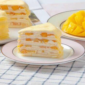 榴莲千层蛋糕约6寸新鲜榴莲果肉草莓芒果糕点点心网红