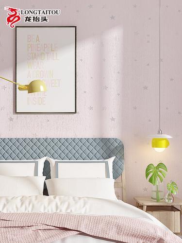 墙纸自粘防水防潮贴纸卧室温馨客厅装饰壁纸网红墙贴宿舍翻新