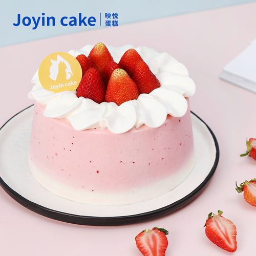 joyincake生日蛋糕元气莓莓流心奶油草莓水果蛋糕同城