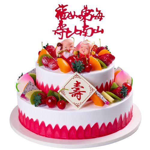 2021新款双层祝寿蛋糕模型 寿星老人过寿贺寿生日蛋糕