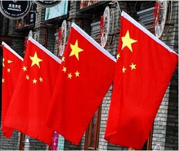 2号纳米防水防晒国旗二号标准中国国旗2#五星红旗240*