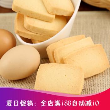 【严选好物】零食蛋白饼干麦淀粉烘焙食品点心200g