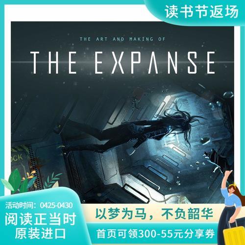 幕后特辑 art and making of the expanse 美剧 苍穹浩瀚 无垠的太空