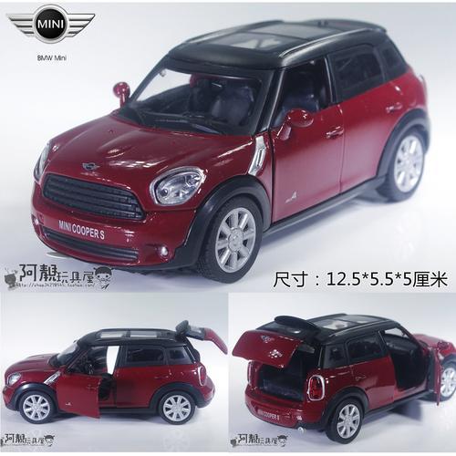儿童宝宝玩具 仿真合金回力小汽车模型宝马迷你mini cooper s声光