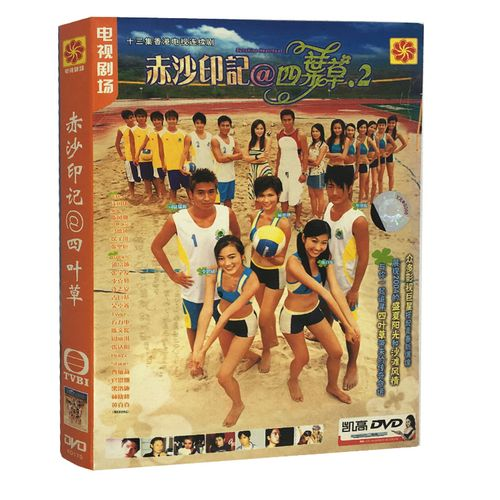 电视剧 赤沙印记四叶草 3dvd经济版 蔡淇俊 李思欣