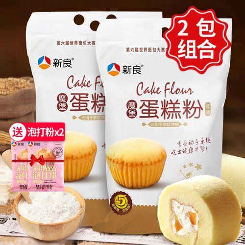 新良蛋糕粉低筋粉2.5kg*2烘焙家用低筋面粉宝宝婴儿