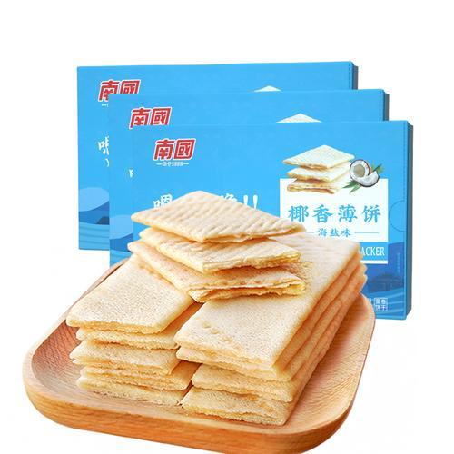 南国 椰香薄饼187g*3盒装 海南特产 休闲零食香薄脆饼干早餐糕点