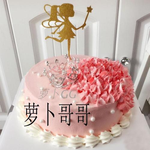 baby生日蛋糕迷你皇冠装饰生日小皇冠珍珠王冠公主