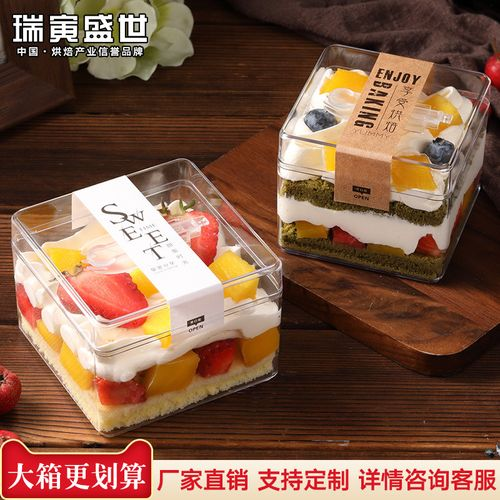 水果千层慕斯蛋糕豆乳包装盒木糠一次性透明塑料提拉米苏饼干盒子